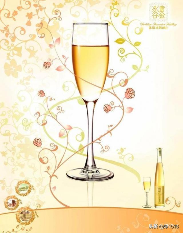 传统稻谷酒酿造工艺 谷酒酿酒方法