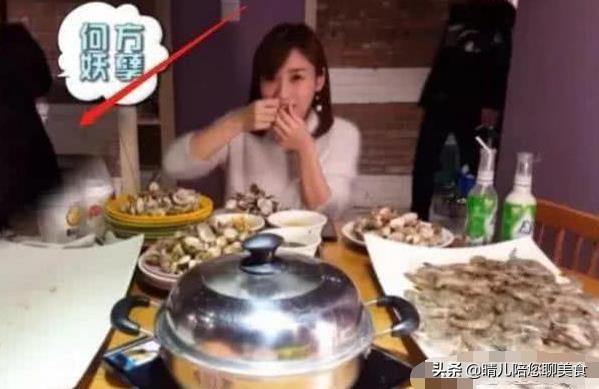 密子君挑战50斤海鲜自助餐,看到她的吃相网友齐叹:老板亏大了