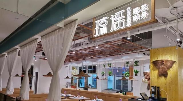 新店 | 日料一条街上,炸出一家高评分韩国料理