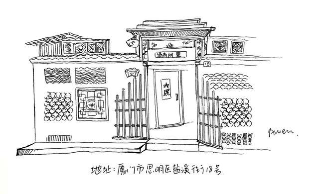 当代女子战场之下午茶,少了这家古厝风甜品店怎么行