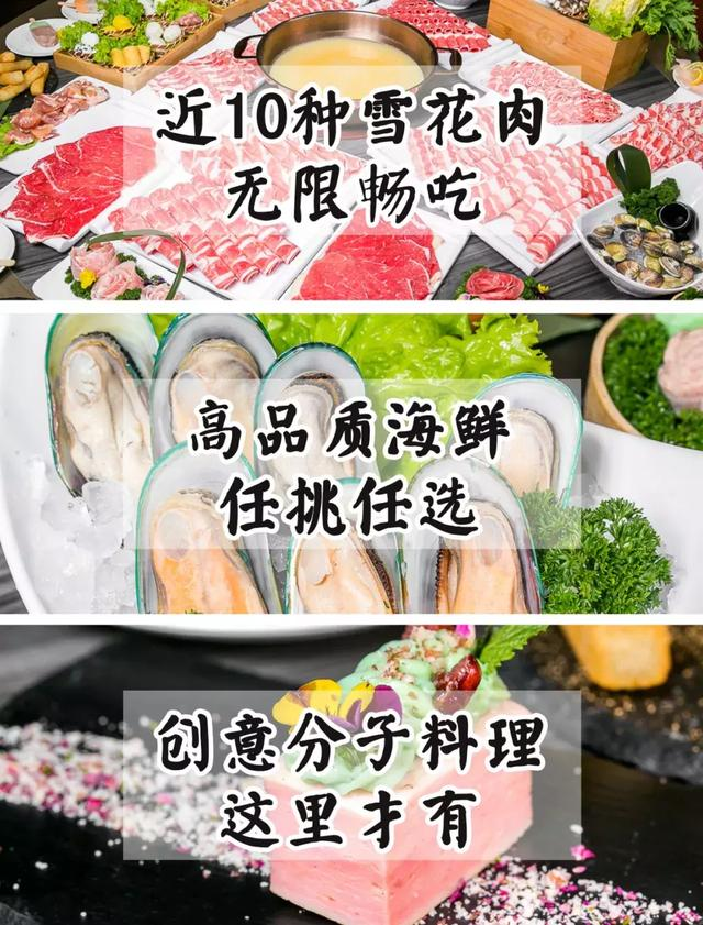徐家汇曝出1家「火锅自助黑马」,海鲜任点雪花牛畅吃,只要100+